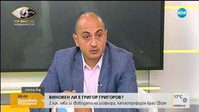 Адвокат Христо Ботев в сутрешния блок на Нова тв