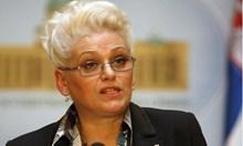 Сърбия в неведение как изчезват 16 тона злато от резерва й