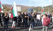 Падна глоба на шофьор, ударил протестираща на пътя за Гърция