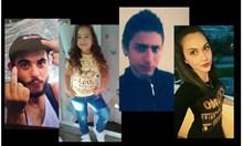 10 г. убиецът Аксел и жертвата Андреа невидими за социалните