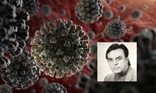 Токсикологът фармаколог д-р Станислав Янев: Цинкът блокира вируса