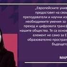 Габриел: България е представена с 5 университета в инициативата Европейски университетски алианси