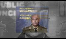 Кои са спасителите в бяло от снимката с проф. Мутафчийски