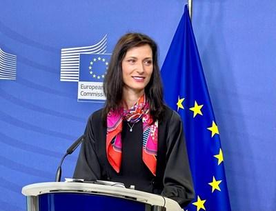 """Българският еврокомисар Мария Габриел даде старт на новото приложение """"Еразъм+""""."""