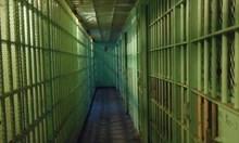 Намериха марихуана, амфетамини и хероин в затворник във Варна