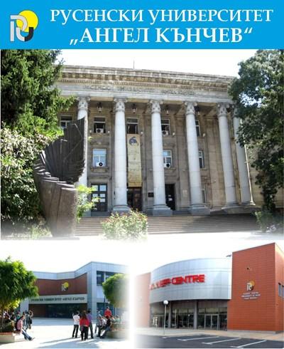 Русенският университет е сред десетте най-големи български университети