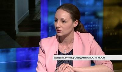 Валерия Калчева