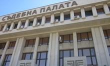 Условна присъда за молдовец, убил пешеходец и избягал в Ямбол