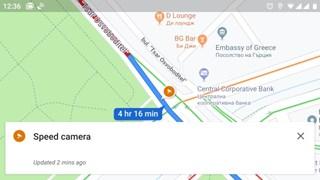 Gugl Maps Pokazva Kamerite Na Kat I Ogranicheniyata 24chasa Bg