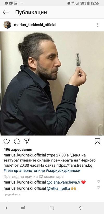 """Мариус Куркински представя онлайн """"Черното пиле"""" днес."""