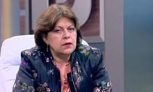 Татяна Дончева заговори за световна конспирация