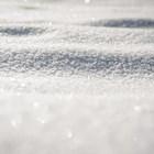 Откриха 2 замръзнали тела в планина в Хърватия