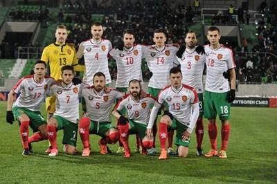 Титулярите на България в първия мач за 2018 г. СНИМКА: LAP.BG