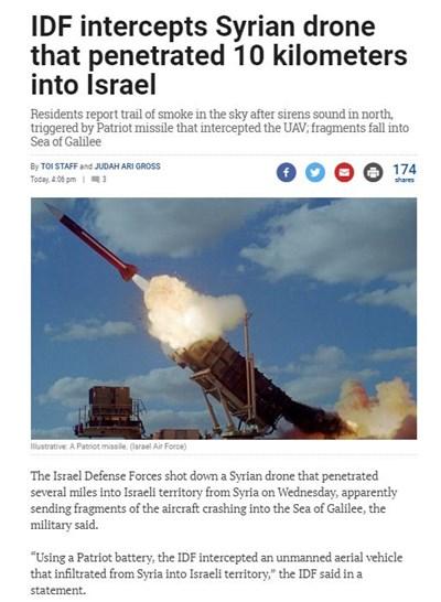 Факсимиле: timesofisrael.com
