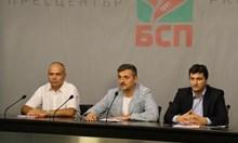 БСП: Пътят край Своге се пуска през юли 2014, кабинетът се смени на 4 август. Нямаме общо!