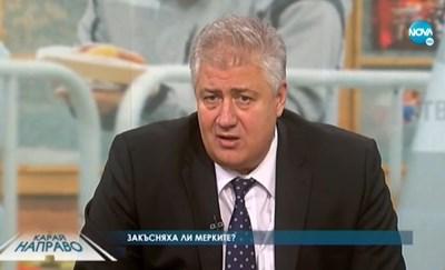 Проф. Асен Балтов. Кадър Нова тв