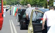 Да се изтъпанчиш на Орлов мост с българския байрак и да блокираш движението за 2-ри юни! Настръхнах от патрЕотизъм!