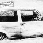 Серийните убийци Толумов и Сладкото преследват, изнасилват и умъртвят влюбени
