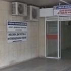Болницата в Добрич