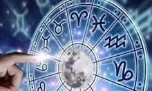 Седмичен хороскоп: Овенът е ненужно потиснат, стрелците да се подготвят за романтична среща