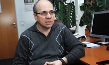Чичото на Сотир Марчев изчезва безследно след 9.IX. като четник на ВМРО