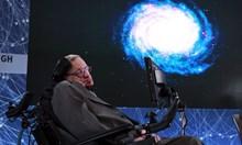 Хапчето на Стивън Хокинг само за $35 ни прави гении - удвоява IQ-то. В Европа се продава само в Германия, Франция и Италия