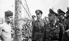 Химлер изтребвал евреи с методи от биоземеделието