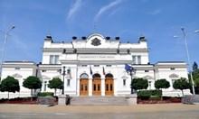 Депутатите почетоха с минута мълчание кончината на акад. Благовест Сендов