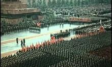 Парада на Червената армия -1945 година