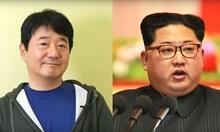 Ким Чен Ун от Южна Корея: Адашът ми е умен, щом контролира Тръмп