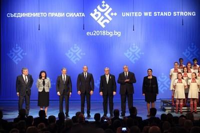 Откриването на българското европредседателство СНИМКА:ЙОРДАН СИМЕОНОВ