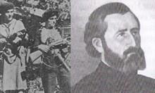 Отец Константин спаси партизаните в село Торос, а те го убиха жестоко