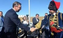 """Вучич откри магистрала """"Милош Велики"""", променя Сърбия с план за 12 млрд. евро"""
