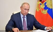Путин завинаги (Обзор)