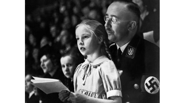 Дъщерята на Химлер спонсорира неонацизма