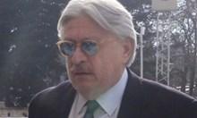 Задържаха издирвания партньор на Васил Божков Александър Тумпаров. Наложиха му 1,5 млн. лв. гаранция