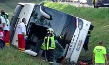 Туристи от България връщал катастрофиралият автобус с убит и ранени в Унгария (Обновена)