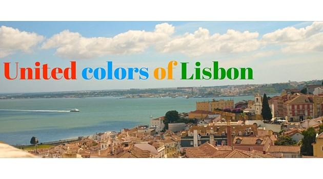Приказно празен Лисабон в блокада заради COVID (4K ВИДЕО)