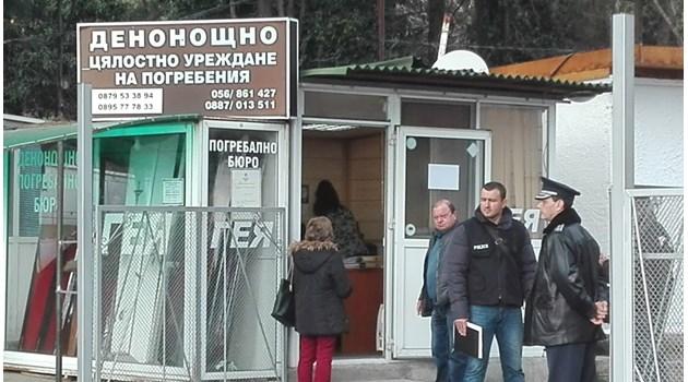 Икономическа полиция влезе в погребалния бизнес в Бургас (Снимки)