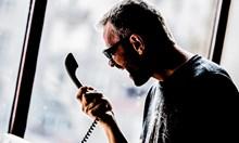 Най-фрапиращите ало измами: Циганин успява да измами 13 души от затвора