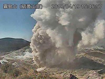 Вулканът Йо Яма изригна днес в Япония и принуди властите да забранят достъпа до върха. СНИМКА: Ройтерс