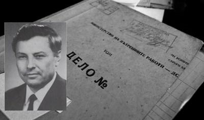 Григор Шопов, заместник-министър на МВР, пряко отговарящ за ДС, също поддържал своя агентура. Двама-трима от тях били на изключително високи позиции.