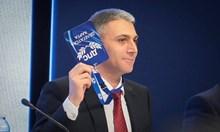 Новият лидер на ДПС избран предварително в сараите на Доган