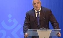 Борисов: Туск учел всеки ден по едно изречение на български
