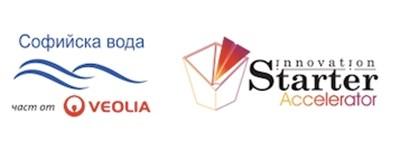 """5 старт-ъп компании ще се борят за финансиране и техническа подкрепа от Innovation Starter Accelerator и """"Софийска вода"""", част от Veolia"""