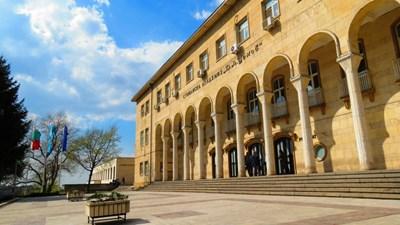 Стопанската академия в Свищов със сертификат от Европейската комисия за магистратура по митнически контрол