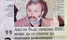 Пророчества и дисекции в анализите на проф. Драго Драганов