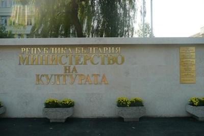 Снимка: mc.government.bg