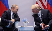 Путин: Доналд, ако търсиш виновник за високата цена на петрола, погледни в огледалото