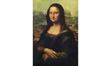 Геният на Леонардо да Винчи се крие в кривогледството му
